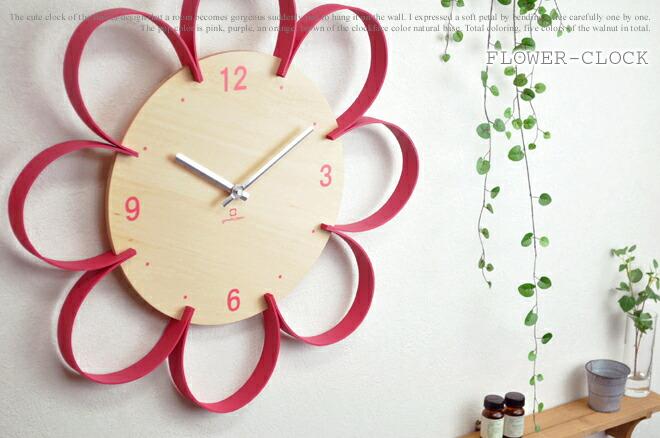 お花デザインのとってもキュートな壁掛け時計「FLOWER CLOCK」