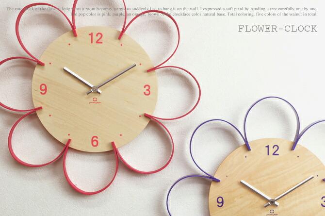 かわいく咲いたお花をモチーフにした木製時計「FLOWER CLOCK」