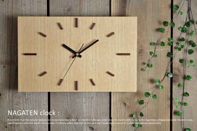木製和モダンスタイル手づくり時計「NAGATEN」