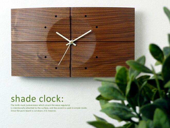 クラフト作家のハンドメイド壁掛け時計「SHADE」