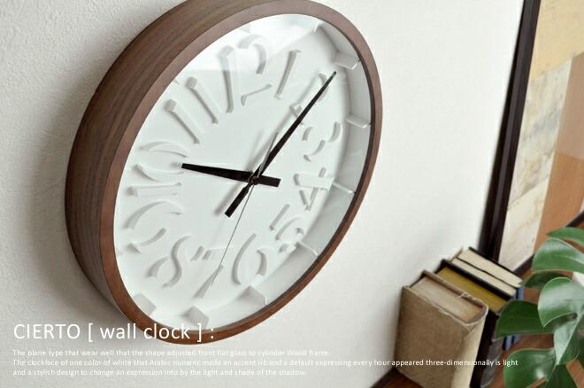 スマートデザインの壁掛け電波時計「CIERTO」
