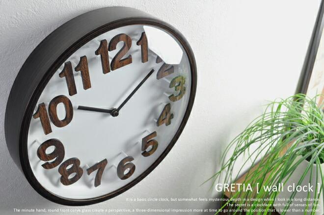 遊び心のあるシンプルモダン壁掛け電波時計「GRETIA」