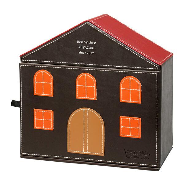 纸箱造房子步骤