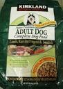 Green lamb rice vegetable kirkland signature for Costco adult dog food