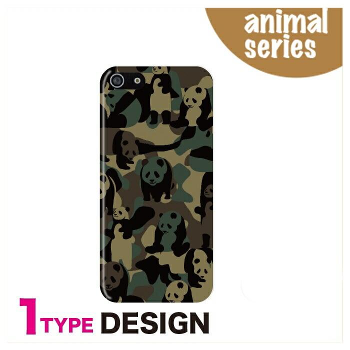 3��:��Animal Series(���˥ޥ�)�ۥѥ����PANDA��ưʪ��������������º̡�����ե顡���ޥۥ�����