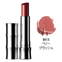 Butter shine lipstick-# 415 Berry brush care & care