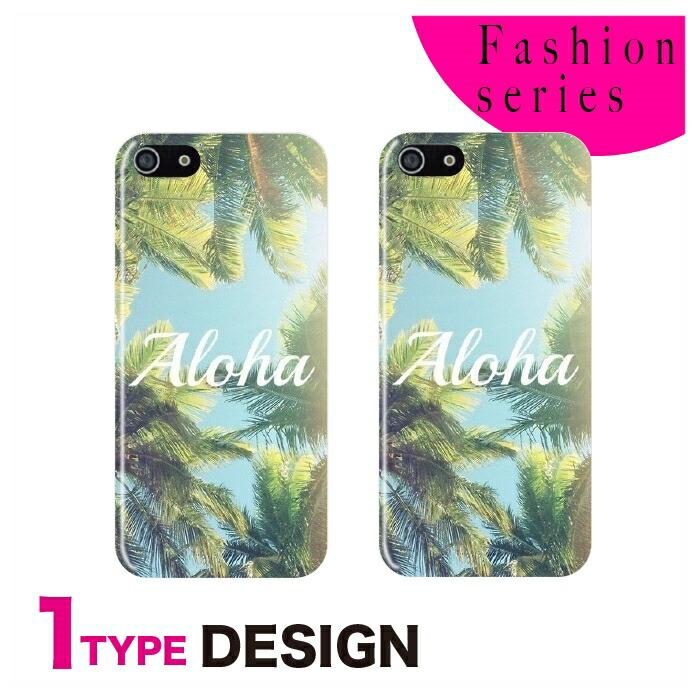 4位:【fashion Series(ファッション)】オシャレ Palm trees デザイン スマホケース