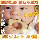 WOODEN TEETHING RING Wooden Toys (Ginga Kobo Toys) Japan