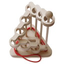 SCULPTURAL LINK PUZZLE (9 LEVEL) Wooden Toys (Ginga Kobo Toys) Japan
