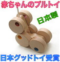 6 Wheel Car (Open Type) Wooden Toys (Ginga Kobo Toys) Japan