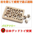 Rat is the triangular snake round Japan good-toy Committee selection made toys (toys wooden play by fumbling ) Japan 0 age 1 age 2 age 3 age 0 age 1 age 2 age 3 age barrier-free type fit