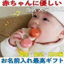Bunny Car Wooden Toys (Ginga Kobo Toys) Japan