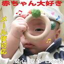 SUNNY RATTLE Wooden Toys (Ginga Kobo Toys) Japan