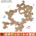 Wild Random Cats  Wooden Toys (Ginga Kobo Toys) Japan