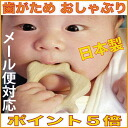 WOODEN TEETHING RING Wooden Toys (Ginga Kobo Toys) Japan