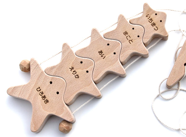 Wooden Toys Japan  Anniversary  Baby Gifts  Ginga Kobo Toys Creative Toy Designer