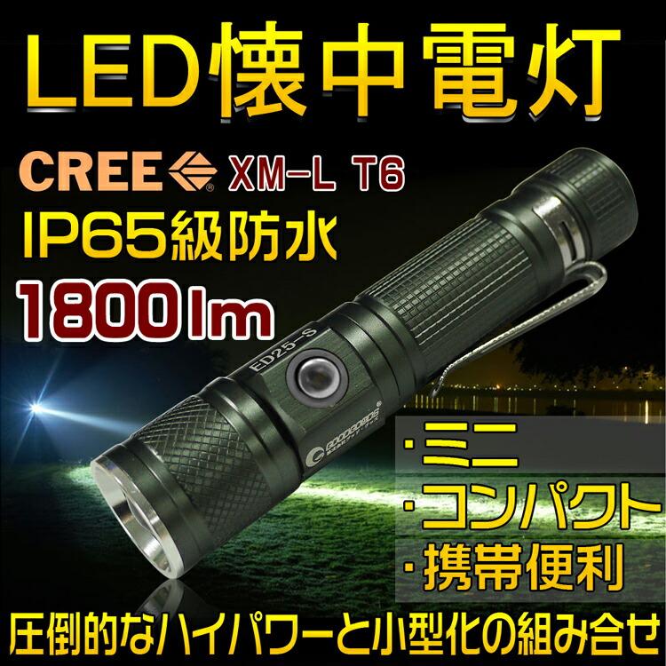 LED ����� 30W �����ס������ȥɥ����ɺҥ��å� ��� ���� �ɿ� �ʥ��� ����