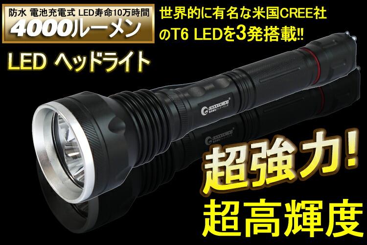 LED�饤�� ���ż� �ƹ�CREE����XM-L T6*3���
