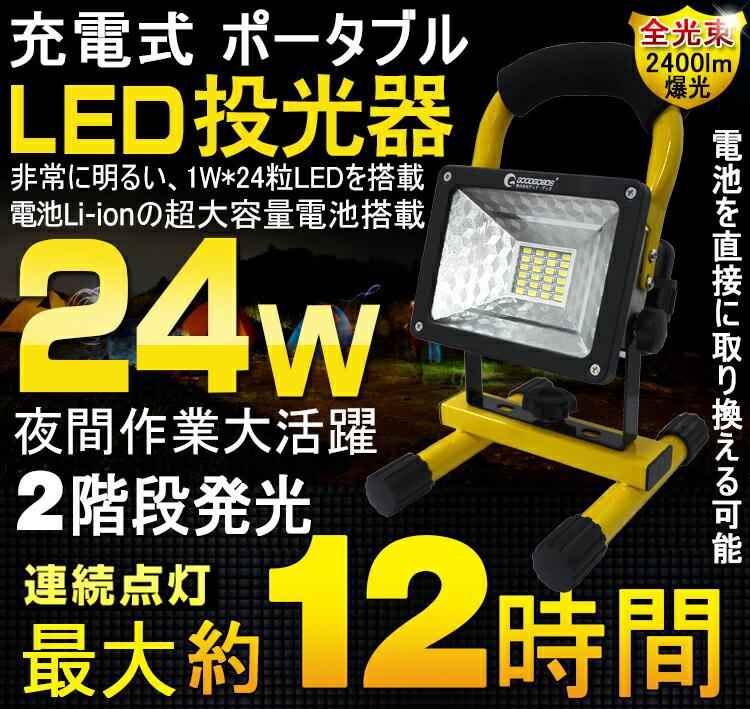 LED ����� �������Ӽ� 24W 200W���� �ɿ塦�л� �������