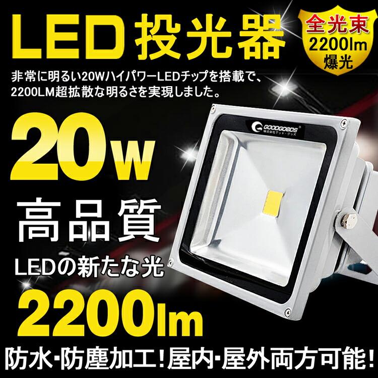 ����� led ���� led�饤�� 20W 200W���� ����� ����饤�� ������  ��־���