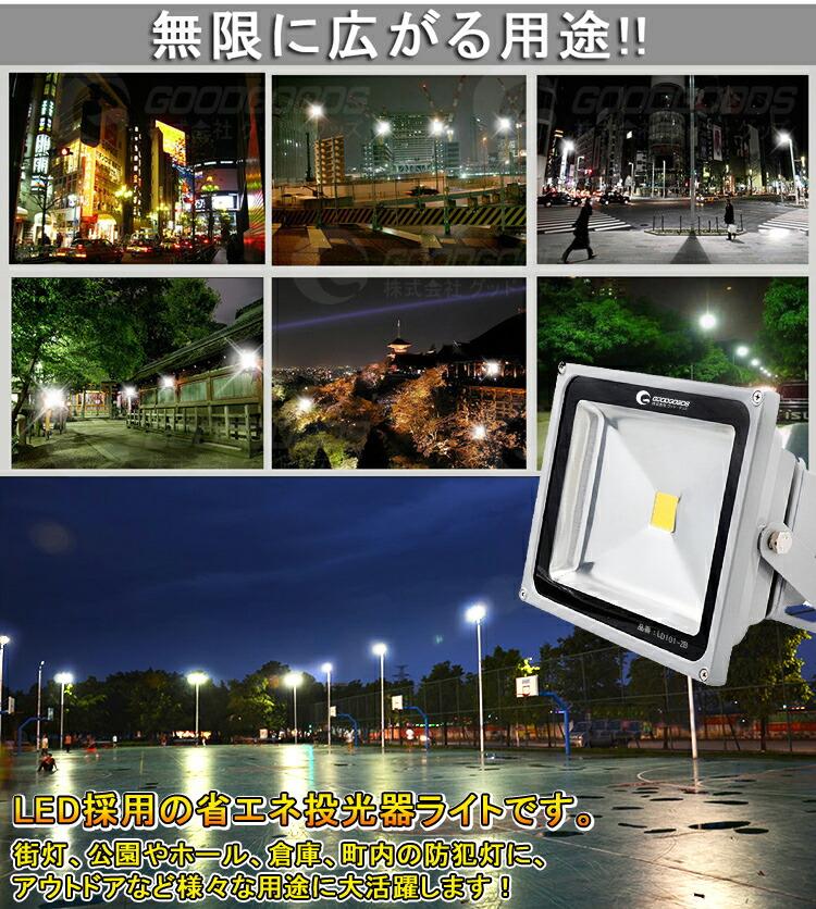 LED ����� ���� ������� �����led 50W��500������