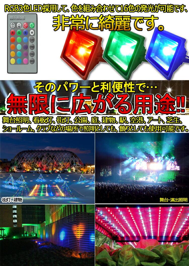 50Wスポットライト 舞台照明 作業灯 リモートコントロール