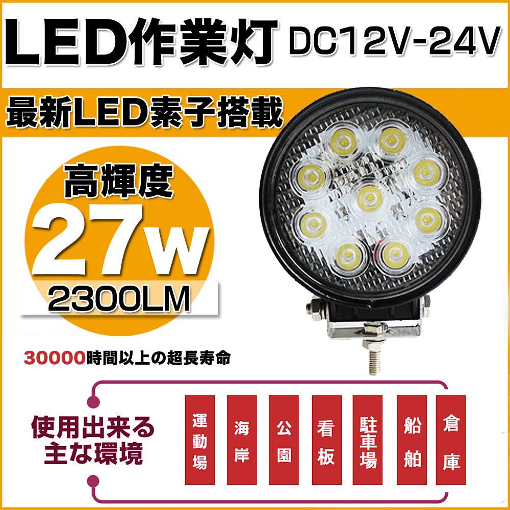 ����� LED 12V 27W �������� ������ ������ ��־��� �������饤��