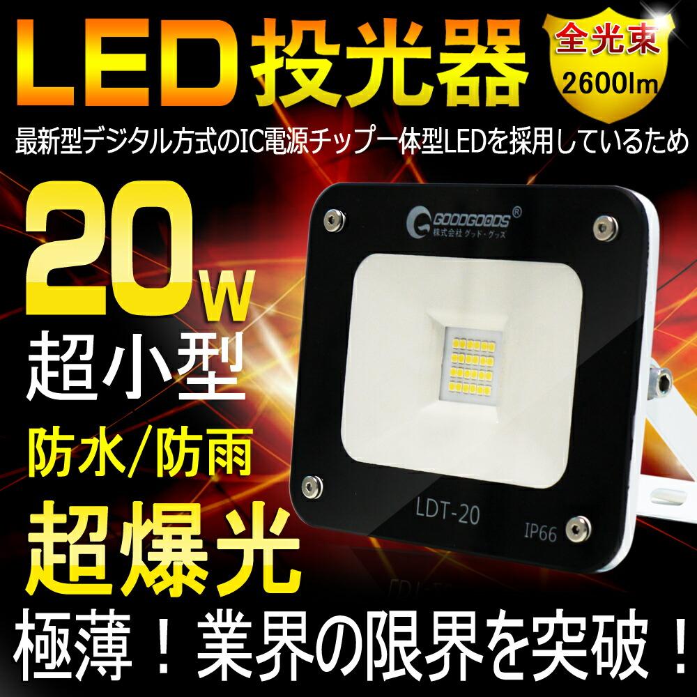 LED ����� ������ 20W 200W���� �ɿ塡��������
