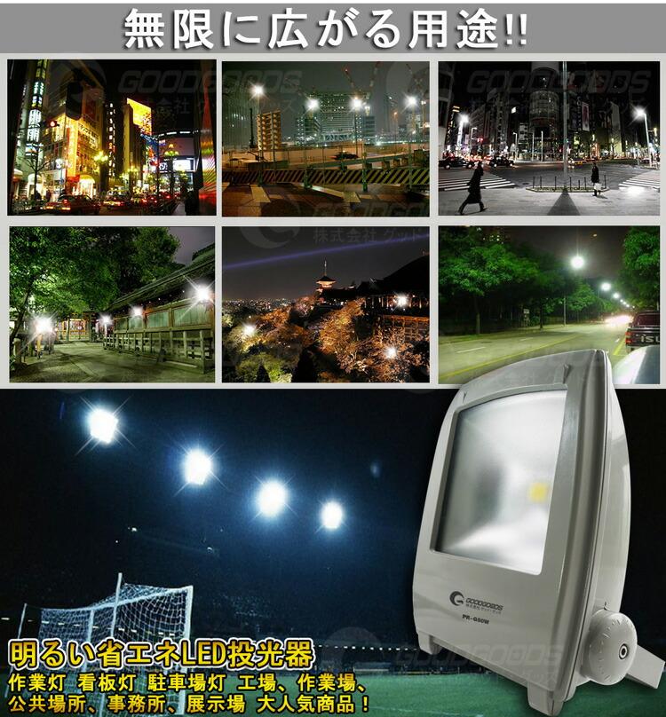 LED����� LED�饤�� 50W 500W���� 5500LM �������� ����� LED����饤�� ���
