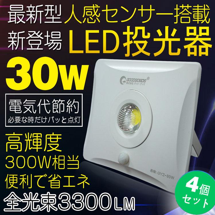 �����饤�� ����� led ���� led�饤�� 30W 300W���� ����� ����饤�� ������  ��־���