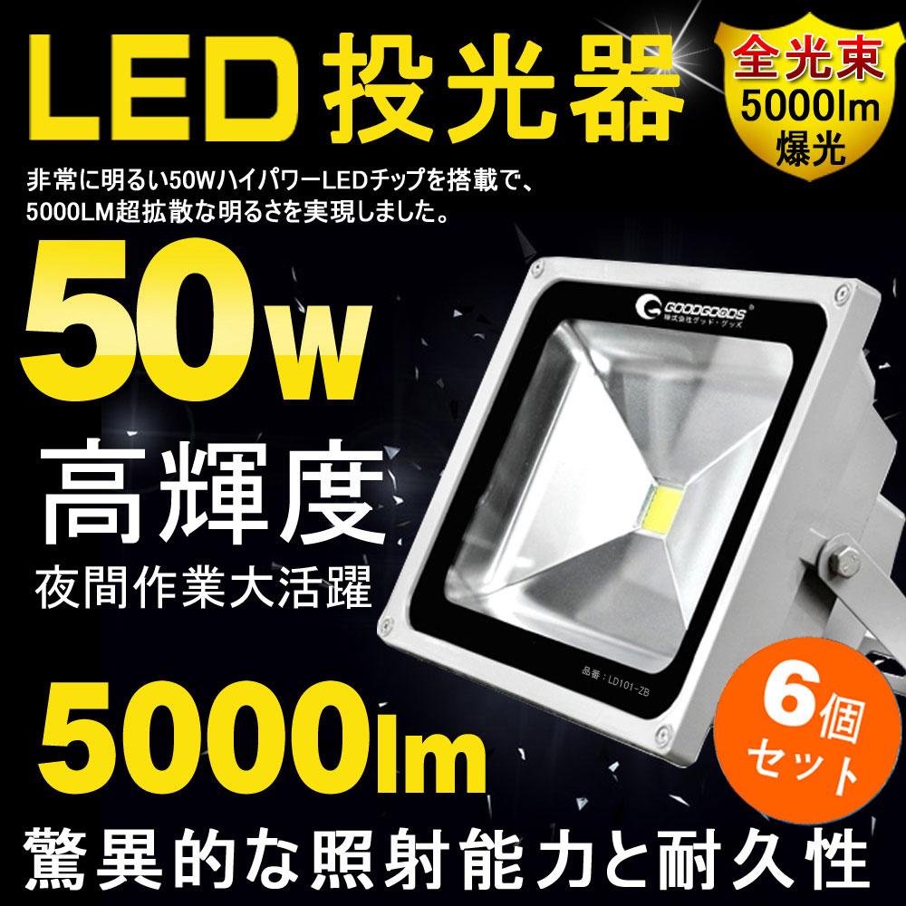 ����� led ���� led�饤�� 50W 500W���� ����� ����饤�� ������  ��־���