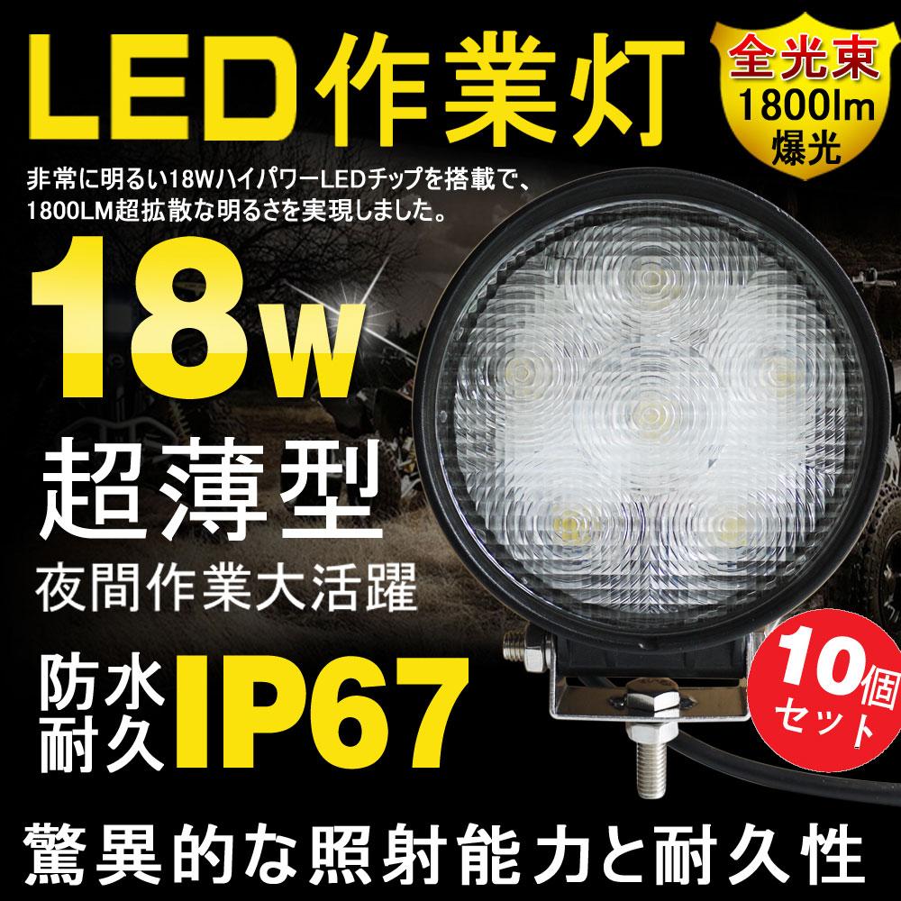 LED ����� 12V��24V�б� 18W �ʥ��� Ķ���� LED����饤�� 180W���� LED���ݥåȥ饤�� ��� 1800LM IP67�ɿ� ���� �ȥ�å� ����� ������ ������� ���� �ɺҥ��å�