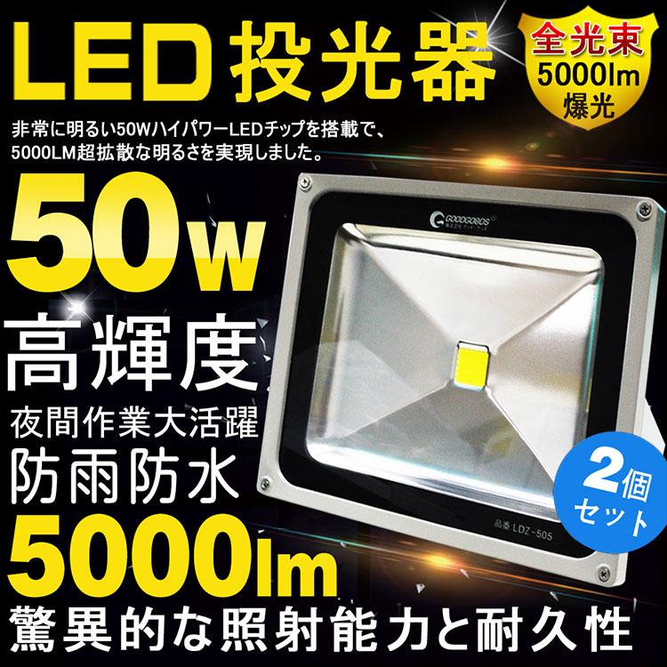 ED ����� ���� ������� �����led 50W 500������ �ɿ�