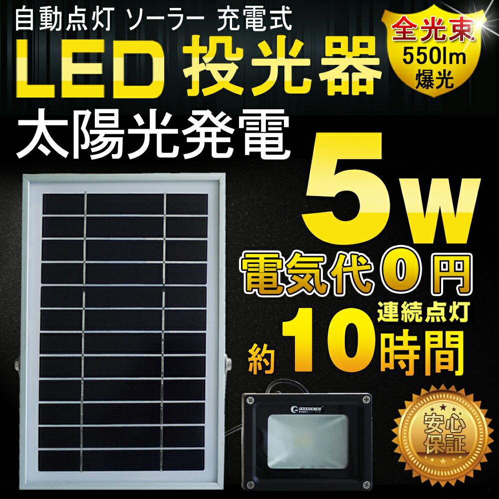 LED������� �����顼���ż���������ɡ��ɿ� �����������ǥ�饤��