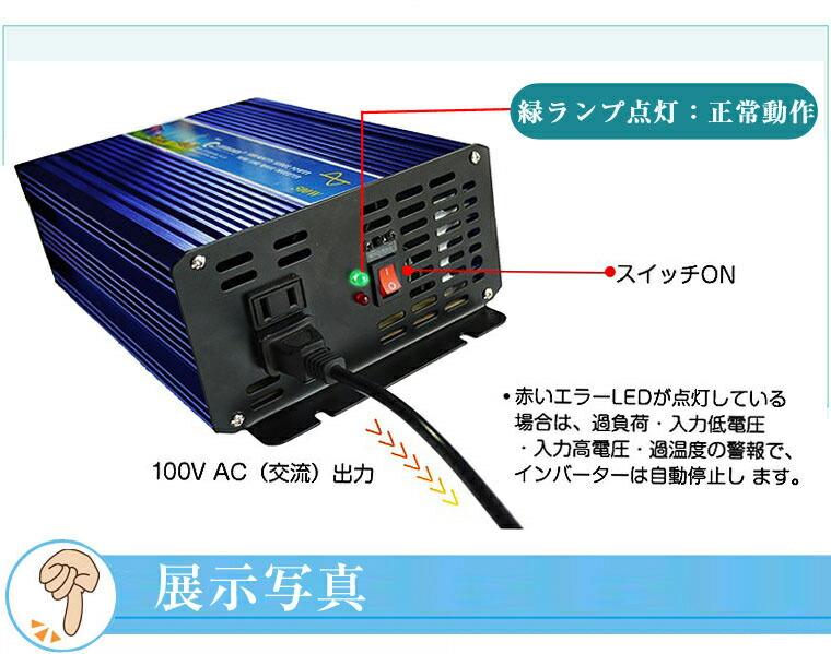 �����ȥ���С��� 12V 100V �������� ���Ѽ��ȿ� ����С���ȯ�ŵ���50Hz/60Hz ���1000�� �ִֺ���2000W  DC12V��AC100V �ѥ����С����� �����Ѵ����� ���Ѵ���ϩ ���Ѵ����� ���ȿ��Ѵ����� ���������Ѵ��� ���Ѵ��� �����Ѵ� ľή�����ή�� ��������/�ɺ�