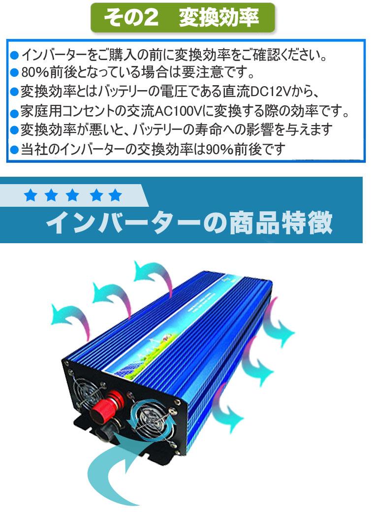 �����ȥ���С��� 12V 100V �������� ���Ѽ��ȿ� ����С���ȯ�ŵ���50Hz/60Hz ���1000�� �ִֺ���2000W  DC12V��AC100V �ѥ����С����� �������� ��ή�� �Ѵ��� ���Ѵ��� �����Ѵ� ľή�����ή�� ��������