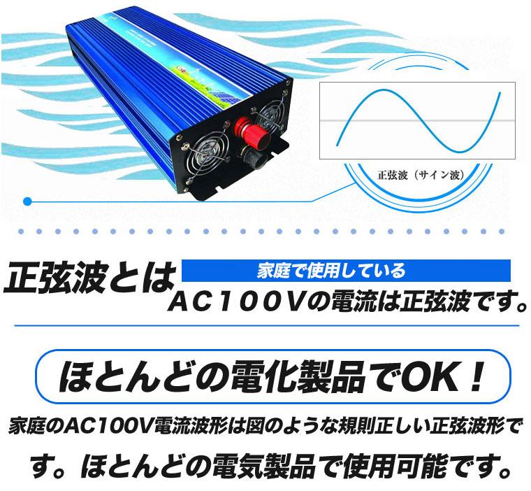 �����ȥ���С��� 12V 100V �������� ���Ѽ��ȿ� ����С���ȯ�ŵ���50Hz/60Hz ���1000�� �ִֺ���2000W  DC12V��AC100V �ѥ����С����� �����Ѵ����� ���Ѵ����� ���ȿ��Ѵ����� �������� ��ή�� �Ѵ��� ���Ѵ��� �����Ѵ� ľή�����ή�� ��������/�ɺ�