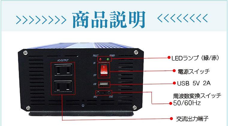 �����ȥ���С��� 12V 100V �������� ���Ѽ��ȿ� ����С���ȯ�ŵ���50Hz/60Hz ���1000�� �ִֺ���2000W  DC12V��AC100V �ѥ����С����� �����Ѵ����� ���Ѵ���ϩ ���Ѵ����� �������� ��ή�� �Ѵ��� ���Ѵ��� �����Ѵ� ľή�����ή�� ��������