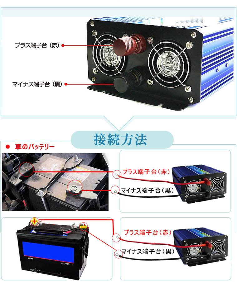 �����ȥ���С��� 12V 100V �������� ���Ѽ��ȿ� ����С���ȯ�ŵ���50Hz/60Hz ���1000�� �ִֺ���2000W  DC12V��AC100V �ѥ����С����� �����Ѵ����� ���Ѵ���ϩ ���ȿ��Ѵ����� �������� ��ή�� �Ѵ��� ���Ѵ��� �����Ѵ� ľή�����ή�� ��������/