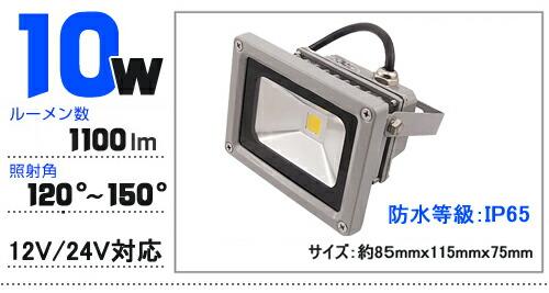 LED�����   10W AC