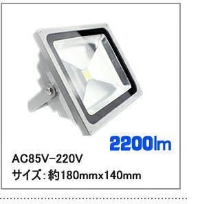 LED����� 20W AC