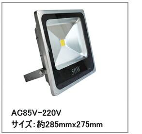 LED����� 50W AC ����