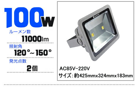 LED����� 100W AC