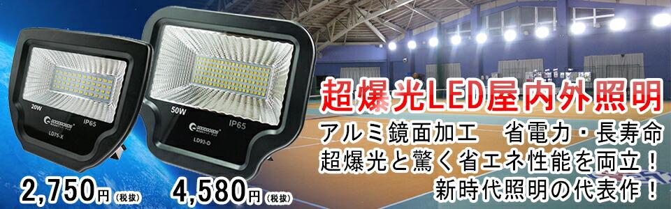 LED ����� 50W 85V��265V�б� ��� ���� �ɿ� �ʥ��� ����