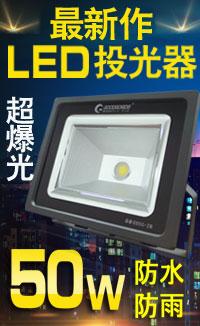LED ����� 200w��2000w����