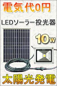 LED 懐中電灯 4000lm 3灯搭載 防水 強力 米国CREE社製