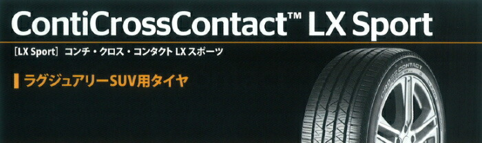 CONTINENTAL Conti Cross Contact LX Sport