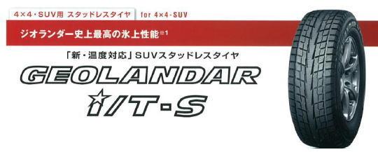 YOKOHAMA GEOLANDAR I/T G073