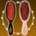 Genuine, immediate shipping OK! メイソンピアソン variety of Hokkaido island also shipping & cash on delivery fee free MASON PEARSON ポケットブリッスル hair brush