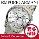 EMPORIO ARMANI (Emporio Armani) AR1702 classic chronograph silver metal belt watch watches